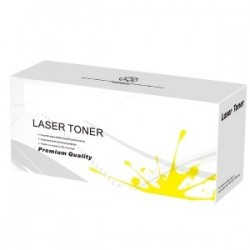 BROTHER TONER GIALLO TN-04Y HL 2700 MFC 9420 ~6600 COPIE COMPATIBILE