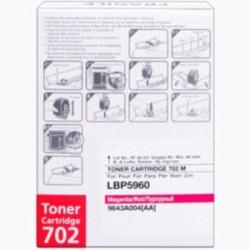 CANON TONER MAGENTA 702M 9643A004 ~6000 COPIE