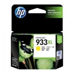 HP CARTUCCIA D\'INCHIOSTRO GIALLO CN056AE 933 XL 825 COPIE CARTUCCE D\'INCHIOSTRO ORIGINALE