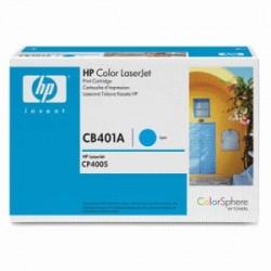 HP TONER CIANO CB401A 642A  7500 COPIE  ORIGINALE